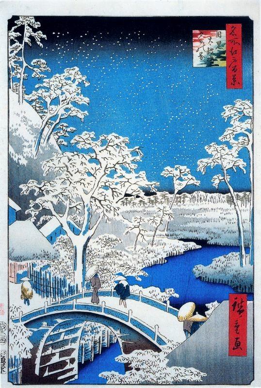 Hiroshiga