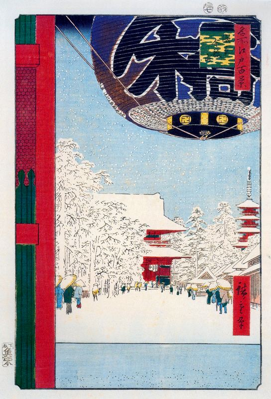 Utagawa Hiroshige, Kinryuzan Temple at Asakusa, 1856, color wood print, Private Collection