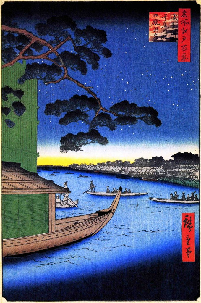"Arts Everyday Living: The ""Floating World"" of Japan---A Starry Night"