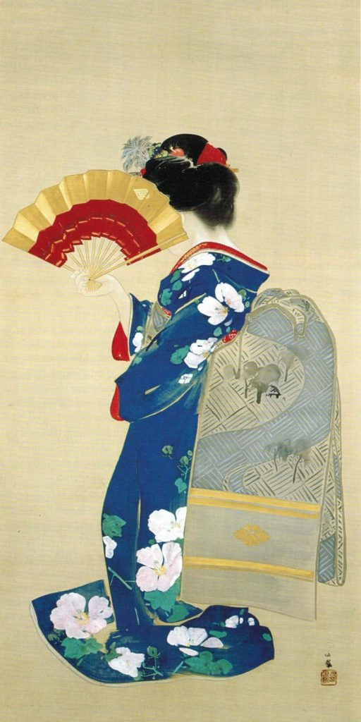 Arts Everyday Living: The Art of the Kimono--A Gift from Japan