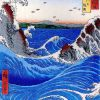 670px-Hiroshige_Wild_sea_breaking_on_the_rocks